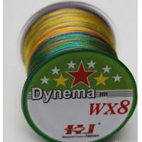 Buy cheap SZ Japan Fishing Spectra Multifilament PE Braided Fishing Line 8 strands 500m 20lb-185lb from wholesalers