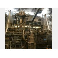 Buy cheap High - Efficient Rope Desizing Scouring Bleaching Range For Printing Woven Fabric from wholesalers