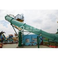 Buy cheap Exciting Aqua LoopBody Slide Aqua Park Fiberglass Water Slides , Platform Height 16m from wholesalers