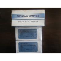 Buy cheap Non-absorbent 1# PE Suture 75cm,  with needle CE certificate from China from wholesalers