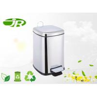 Buy cheap Garbage Bin With Pedal Square Industrial Pedal Bin For Kitchen 5L Soft Close from wholesalers
