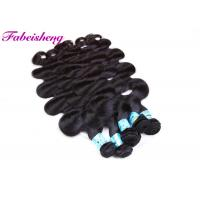 Buy cheap Body Wave Virgin Brazilian Hair 100% Unprocessed Brazilian Virgin Hair Extension 10-30