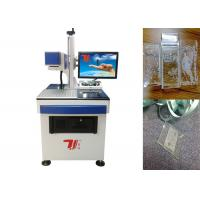 Buy cheap High Precision Glass Co2 Laser Marking Machine , Glass Laser Engraving from wholesalers