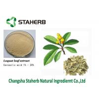 Buy cheap Corosolic acid Concentrated plant extract Loquat leaf extract cas 4547-24-4 from wholesalers