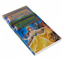 Buy cheap ANASTASIA dvd - wholesale cartoon dvd from wholesalers