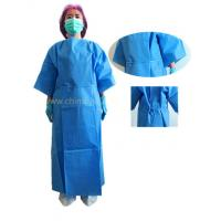 Buy cheap Hospital Disposable Surgical Patient Gown with Short Sleeve from wholesalers