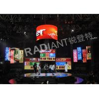 Buy cheap Shenzhen high quality hd P4 indoor full color curved flexible led video display manufacturer from wholesalers