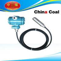 Buy cheap Inductive liquid level transmitter from wholesalers