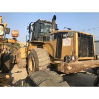 Buy cheap CAT 966G Wheel Loader For Sale from wholesalers