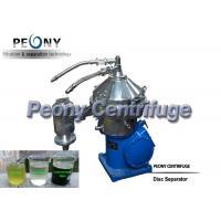 Buy cheap Centrifuges High Speed Separator - Centrifuge For Algae Separation from wholesalers