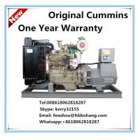 Buy cheap 250KW/200KVA Cummins diesel genset 6LTAA8.9 diesel generator set from wholesalers