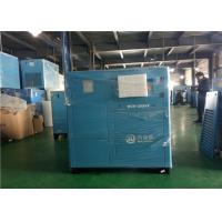 Buy cheap Electric Integrated Permanent Magnetic Air Compressor 15KW 2.2m3/Min from wholesalers