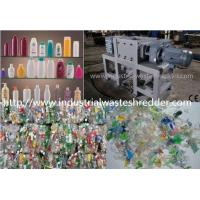 Buy cheap Plastic Shampoo Bottle Shredder Machine Space Saving With Durable Steel Blade from wholesalers