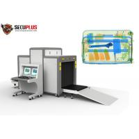 Buy cheap CE ISO X Ray Luggage Scanner At Airport Security With High Performance Screening Images from wholesalers