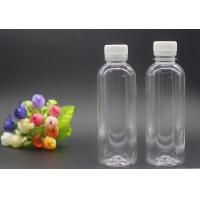 Buy cheap 250ml Mineral water bottles, beverage bottles, PET plastic bottles package from wholesalers