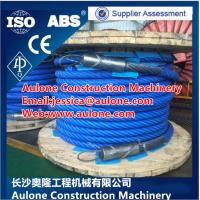 Buy cheap plastic coated wire rope manufacturers,dragline plastic coated wire rope,Shovel Wire Rope from wholesalers