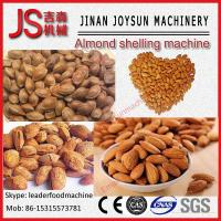 Buy cheap High Efficiency Peanut Kernel Shelling / Making Machine 1000kg/h from wholesalers