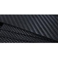 Buy cheap 3k carbon fibre sheets from wholesalers