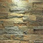 Buy cheap Rust Quartzite with Big pcs FlatSurface Ledge Stone, China Wall Cladding DE-20 from wholesalers