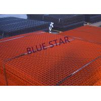 Buy cheap Crimped Carbon Steel Wire Mesh High Tensile 65Mn Square Hole Rust Prevention from wholesalers