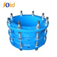 Buy cheap Good quality rubber expansion joint ductile iron expansion dismantling joint Pn10/Pn16 from wholesalers