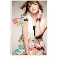 Buy cheap Koreanjapanclothing.com wholesale high quality complete aisan brand product
