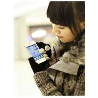 Buy cheap nickel copper conductive fabric for touch screen gloves or fingers from wholesalers