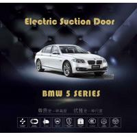 Buy cheap BMW 5 Series Smart Electric Suction Doors , Car Door Closer Auto Spare Parts from wholesalers