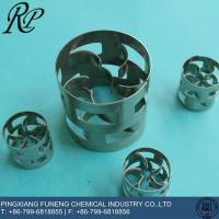 Buy cheap ss304,ss304L,ss316,ss316L pall ring from wholesalers