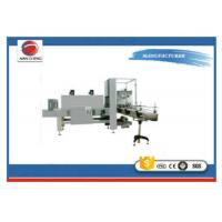 Buy cheap Automatic NC Shrink Wrap Packaging Machine 8 - 12 Pack / Minute 380V 16kW / 20kW from wholesalers