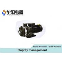 Buy cheap LDPB8 Horizontal Multistage Centrifugal Pump For Liquid Transfer And Pressure Boosting from wholesalers