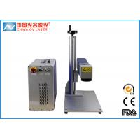 Buy cheap Raycus 20W 30W Gold Silver Laser Engraving Machine for Jewelry Ring from wholesalers
