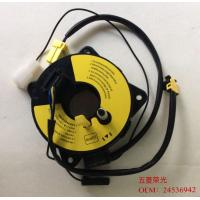 Buy cheap Motors Lifan / Wuling Citroen Opel Lada Auto Electrical Parts SRS Airbag Spiral Coil product