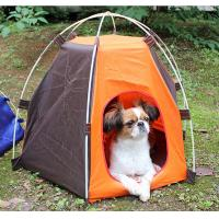 Buy cheap Outdoor sun protection small and medium-sized dog pet nest, special kennel cat litter puppy tent wholesale, spot from wholesalers