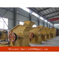 Large Capacity Mining Rock Crusher Pxj Fine Crusher Easy Maintenance