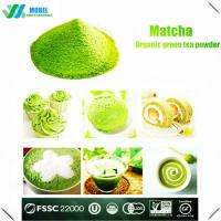Buy cheap Japanese Matcha Tea powder/Organic Matchagreen tea Extracts Quality Certificate from wholesalers