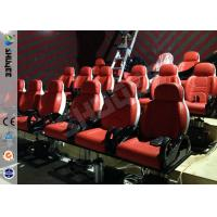 Buy cheap Fiber Glass Genuine Leather Movie Theater Seat Luxury Red Chairs Curved Screen product