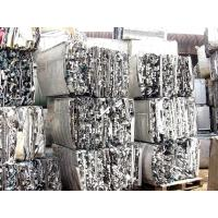 Buy cheap Aluminum Wire Scrap/ UBC Scrap /Aluminum 6063 Scrap Grade A from wholesalers