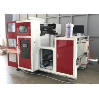 Buy cheap Water Based Ink Flexography Printing Machine , Paper Roll To Roll Flexo Printing Machines from wholesalers