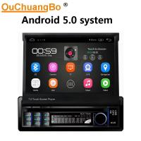 Buy cheap Ouchuangbo car radio android 6.0 system for universal Retractable radio with gps navi 1080 video reverse camera wifi BT from wholesalers