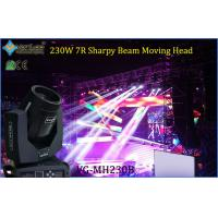 Buy cheap 0~100% linear Moving Head Stage Lights dimmer and double stroboscopic 230W 7R Sharpy Beam from wholesalers