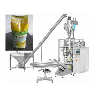 Buy cheap 2.5 / 5KG Flour Packaging Machine , Servo Motor Automatic Form Fill Seal Machines from wholesalers