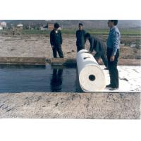 Buy cheap Polyester Filament Woven Geotextile Fabric for  Reinforcement , Sub Surface Drainage from wholesalers