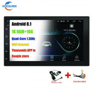 Buy cheap Dul Din Universal Car DVD Player / Android Universal Car Dvd Player Wifi Gps product