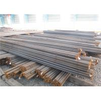 Buy cheap GB 30CrMnTi / DIN 30MnCrTi4 Tool Steel Rod For Pressure Vessel / Hardware from wholesalers