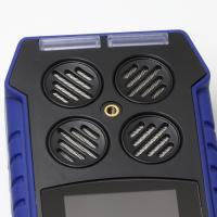 Buy cheap Professional Multi Gas Detector , 4 In 1 Battery Operated Gas Detector from wholesalers