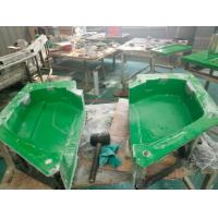 Buy cheap custom fiberglass mold/molded frp products/frp mold from wholesalers