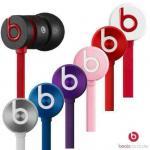 Buy cheap Best Quality Earphone ur b2.0 in-ear Earphone with Microphone Earphone with MIC MP3 mp4 an from wholesalers