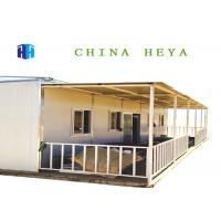 Buy cheap Lightweight Furnished Pre Engineered Steel Homes , 1 Bedroom Prefab House from wholesalers