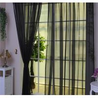 Buy cheap 2 Piece Tulle Voile Custom Window Curtains Drape Panel For Living Room Decoration from wholesalers